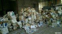 回收废纸箱、报纸、报表纸、书本、包装废纸、工厂废纸
