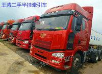 低价出售解放J6P双驱二手货车 分期付款