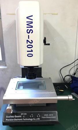 供应二手二次元影像测量仪器投影仪 13800元