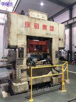 长期出售各类高速冲床 仓库大量现货 25吨到300吨各型号高速冲床 国产 台湾