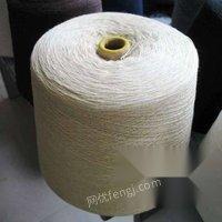 求购虎门棉纱 、虎门涤纶丝、虎门低弹丝