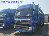 欧曼9米6高栏货车 分期付款