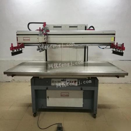 二手丝印机出售