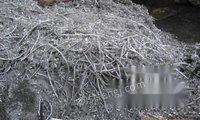 东莞沙田cnc铝渣回收