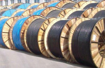 河北专业回收各种电线电缆