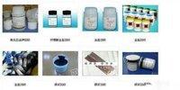 求购银浆,银焊条,钯水,钯碳,金盐,金水,金渣,银