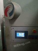 出售上海奔腾楚天牌3000w二氧化碳激光切割机