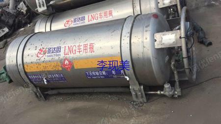 山东济宁出售二手圣达因450L杜瓦瓶 lng车载瓶