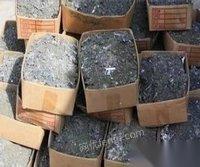 采购钼丝铌铁钒铁钼铁钨铜高比重合金钢硅钼棒银焊条