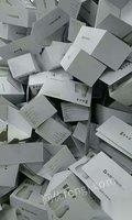 高价采购废品铜铝合金铁不锈钢电器,敲墙,拆除,清运垃圾