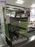 出售多台二手拉伸膜包装机,真空拉伸膜包装机,真空包装机