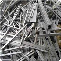 高价回收废铝,铝合金铝板边角料。
