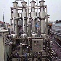 二手降膜蒸发器 单效蒸发器 两效蒸发器   三效蒸发器等多效降膜蒸发器