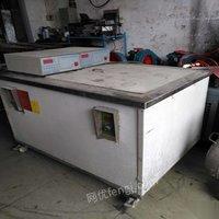 处理旧超声波清洗机,电动小冲床,铣床,冲床,钻床,烘干脱水机