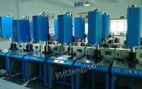 大量出售超声波焊接机、热熔机、恒温恒湿试验箱。包安装调试