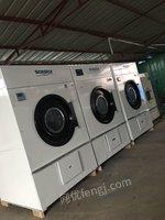 二手洗涤设备,烘干机,烫平机,折叠机,水洗机等所有洗水处理设备!