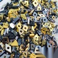 回收各种稀有金属钨:钼:镍