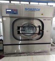 供应二手工业洗衣机烫平机折叠机干洗机烘干机洗衣设备