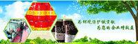上海宝山区求购1吨废油废变压器油电议或面议
