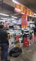 辽宁鞍山出售各种新机和二手打印机复印机