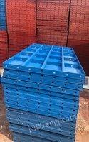 湖南长沙株洲钢模板加工出售