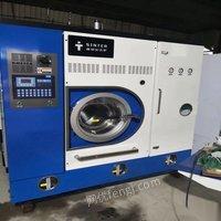 浙江杭州干洗店洗衣房二手干洗機水洗機烘干機工業洗衣機出售