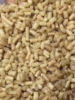 出售PA66米黄丝颗粒