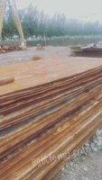 出售5.75板,200吨,1米多宽,2米多长,唐山提货