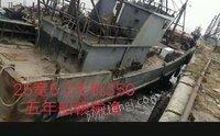 出售一艘25米长,5.2米宽,主机350五年赣榆渔船