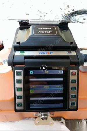 甘肃庆阳美国艾特at-75s进口全能干线光纤熔接机99成新样机低价出售