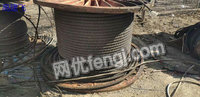 江苏徐州专业回收钢丝绳,江苏二手钢丝绳回收,回收报废钢丝绳