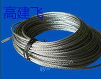 浙江舟山专业回收钢丝绳,浙江二手钢丝绳回收,回收废旧钢丝绳