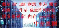 BJ北京服务器回收戴尔R940服务器回收