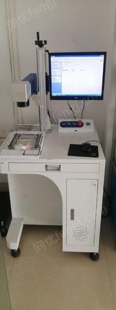 广东惠州出售9成新20瓦激光打标机一台 8800元