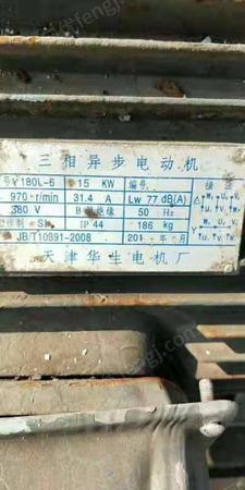 出售现货鳄鱼剪1台(带电机15KW)17000元。具体看图,