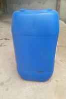 山东滨州出售25升塑料桶