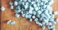 出售黑色,灰色,白色,各色聚丙颗粒,卫生巾边角料颗粒,水洗高压颗粒,铁红颗粒,