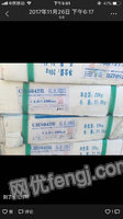 河北邢台回收电焊条,焊丝,焊剂,焊带,进口焊接材料