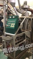 广东广州出售碾米机械设备一套 25000元