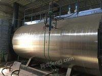 出售二手6噸天然氣蒸汽鍋爐