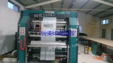 浙江温州出售1台一米二四色铭机柔版印刷机