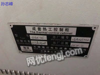江苏扬州出售1套配电柜/控制柜电议或面议