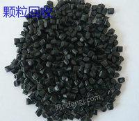 河南郑州制品厂每月采购pp复合颗粒上千吨