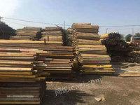 新疆哈密注册送40彩金管材,注册送40彩金钢材收售,注册送40彩金钢材价格