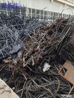 浙江金华求购300吨其它废料电议或面议