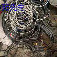 浙江金华求购30吨旧电线电缆电议或面议