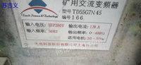 安徽出售上海天地釆煤机变频器
