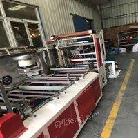浙江宁波低价处理9成新800型拉链袋制袋机