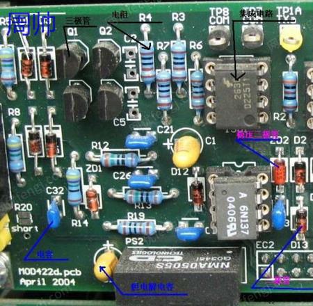 长期回收电子元件和其它电子设备电议或面议