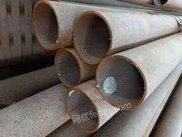 出售127无缝钢管,长度9-10米,厚度5个下差,60吨左右,遵义提货